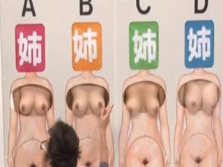 سكس ياباني ومتعه جنسية جميلة